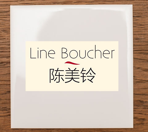 Line-Boucher-Traductrice-Chinois-78